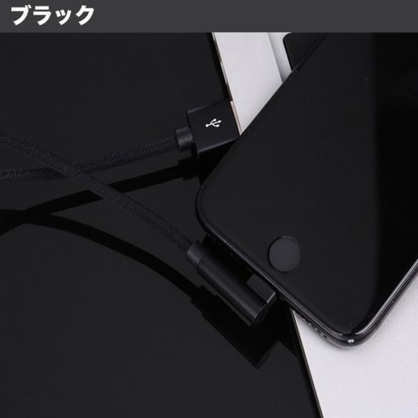 iPhoneケーブル  micro USBケーブル Type-C 急速充電 Android用 1m L字型コネクタ 充電ケーブル スマホケーブル Xperia Nexus Galaxy AQUOS iPhone8 iPhoneX|withbambistore|14
