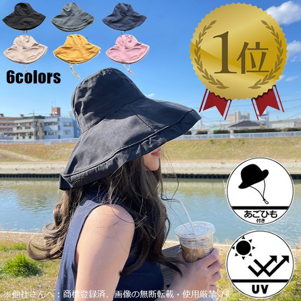 帽子レディース春夏秋UVカットサファリハットつば広UV帽子レディースハット日よけ折りたたみ女優帽飛ばない