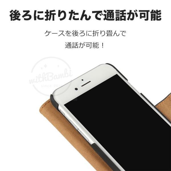 iPhone ケース 本革 手帳型 iPhoneXS Max iPhone XR iPhone7 iPhoneX スマホケース アイフォンX 携帯ケース iPhone8 カバー 手帳 横開き カード収納|withbambistore|03