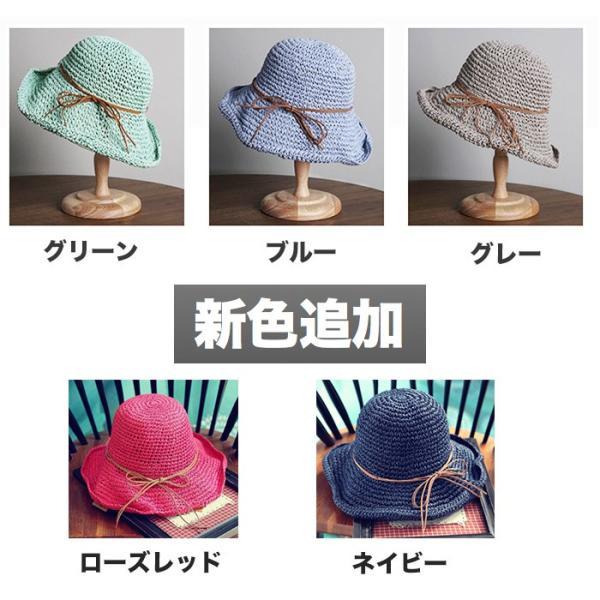 帽子 夏 レディース uvカット コマ編み キャペリン 麦わら 大人かわいい 折りたたみ つば広 中折れ帽 ハット 調節可能 小顔効果 おしゃれ|withbambistore|11