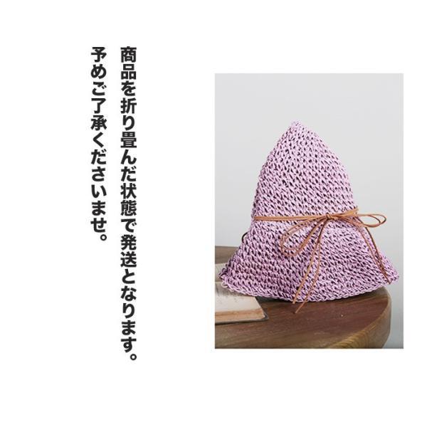 帽子 夏 レディース uvカット コマ編み キャペリン 麦わら 大人かわいい 折りたたみ つば広 中折れ帽 ハット 調節可能 小顔効果 おしゃれ|withbambistore|16