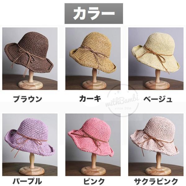 帽子 夏 レディース uvカット コマ編み キャペリン 麦わら 大人かわいい 折りたたみ つば広 中折れ帽 ハット 調節可能 小顔効果 おしゃれ|withbambistore|10