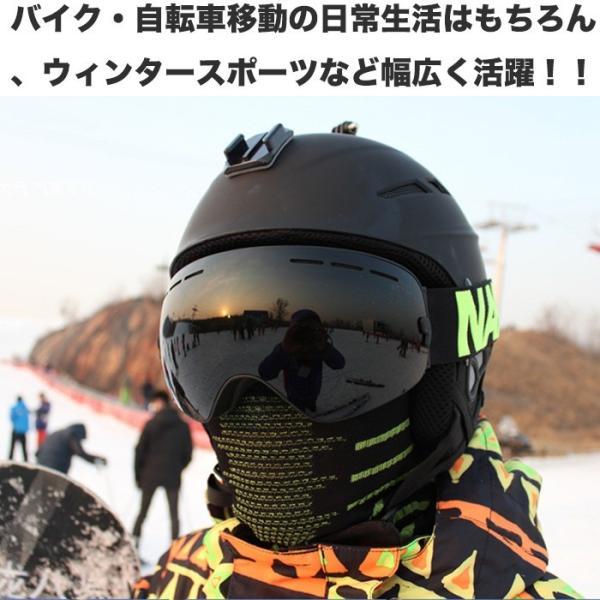 防寒 ネックウォーマー マスク フェイスマスク フェイスガード 冬用 防風 アウトドア スポーツ バイク 自転車 登山 トレッキング スノーボード スキー|withbambistore|14