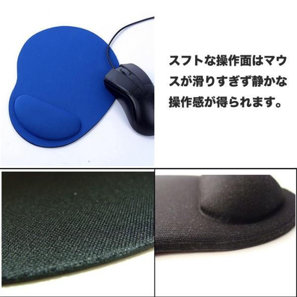 マウスパッド 手首 疲労 軽減 PC パソコン 周辺機器 バッファロー マウスパット リストレスト一体型 マウスパッド|withbambistore|03