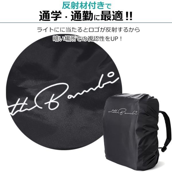 レインカバー 梅雨対策 リュックカバー ザックカバー 防水 バックパック 大きいサイズ  雨具 バッグカバー リュックバックカバー 通勤 通学 自転車|withbambistore|06