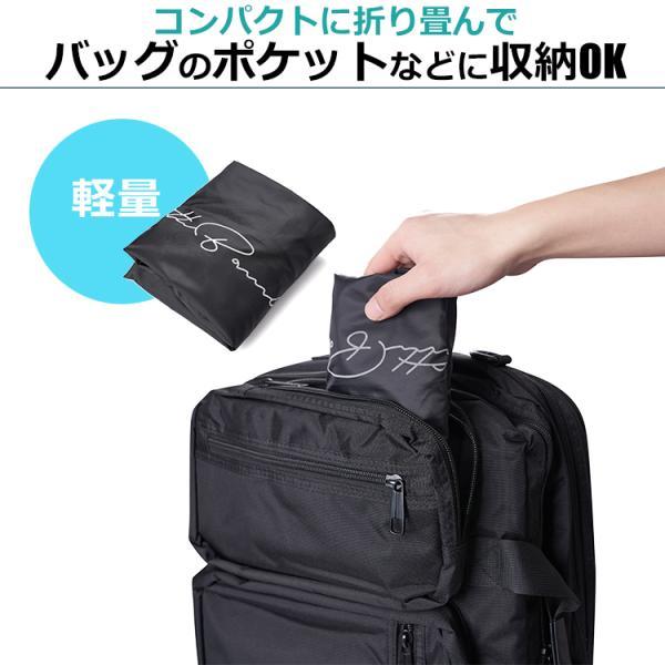 レインカバー 梅雨対策 リュックカバー ザックカバー 防水 バックパック 大きいサイズ  雨具 バッグカバー リュックバックカバー 通勤 通学 自転車|withbambistore|08