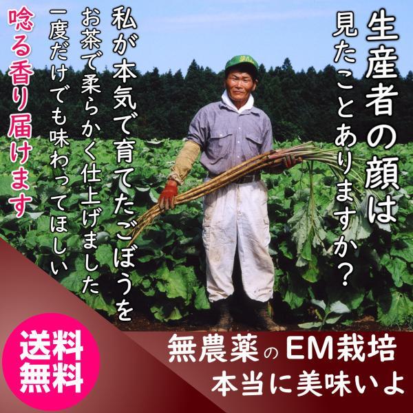 EMXファミリー友の会_19-1