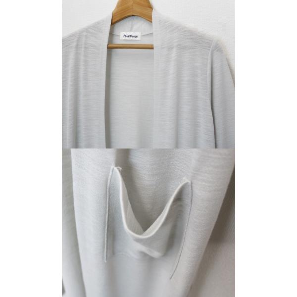 スラブロングトッパーカーディガン レディース 薄手 羽織り UV対策 全6色 M・L|withyou17|09