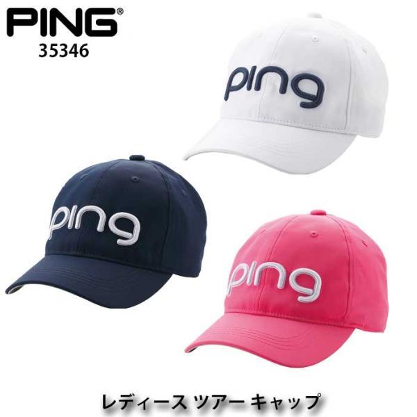 ピンゴルフPINGHW-L201レディースツアーキャップ353462020年モデル消化