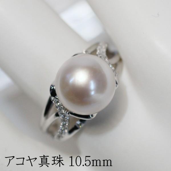 パール指輪 アコヤ真珠10.5mmプラチナリング サイズ12 高機能ケース入り 幅がしっかりあるデザイン 冠婚葬祭|wizem|04