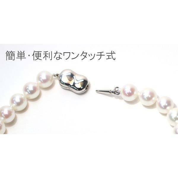 パールネックレス アコヤ真珠7-7.5mmネックレス留め金具込52cmSV|wizem|03