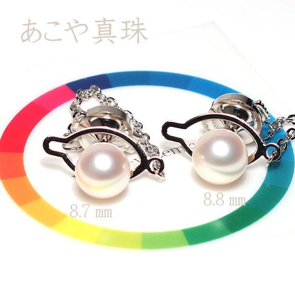 アコヤ真珠8.9mmタイタック プラチナ製pt900タック針 冠婚葬祭ギフトラッピング|wizem|04