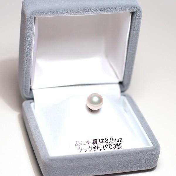 アコヤ真珠8.9mmタイタック プラチナ製pt900タック針 冠婚葬祭ギフトラッピング|wizem|05