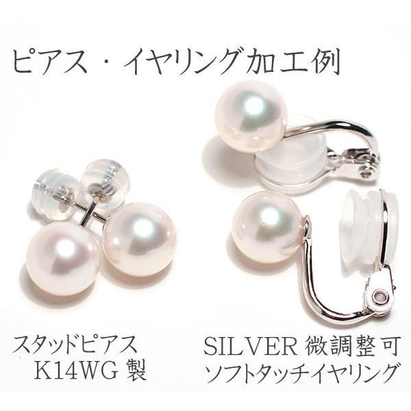 パールネックレス あこや真珠8-8.5mm SVクラスプ 8.3mmイヤリング2点セット冠婚葬祭|wizem|05