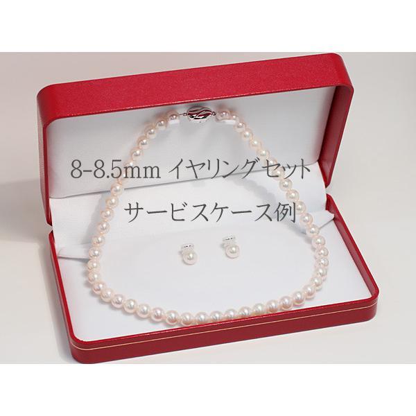 パールネックレス あこや真珠8-8.5mm SVクラスプ 8.3mmイヤリング2点セット冠婚葬祭|wizem|06
