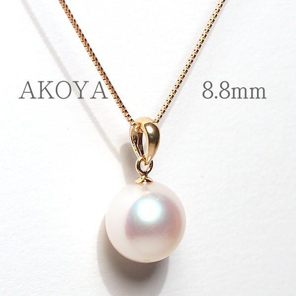 定番K18パールペンダントあこや真珠8.8mm長さが変えられるK18チェーン付誕生石6月日本製ギフトラッピング|wizem