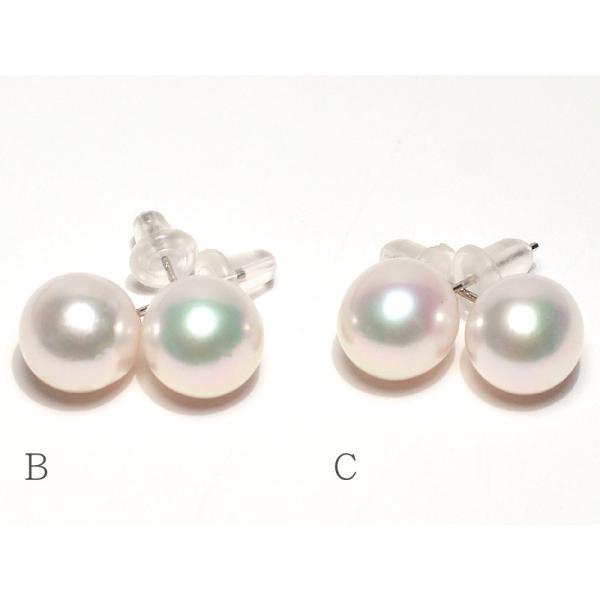 訳ありパールピアス8.5mm アコヤ真珠一粒タイプK14WGセミラウンド形 簡易包装 wizem