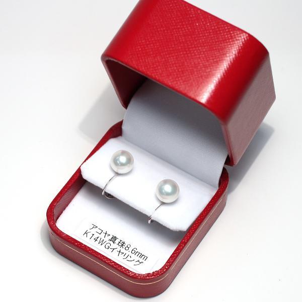 パールイヤリングあこや真珠8.6mmK14WGネジ式イヤリング ホワイト色|wizem|05