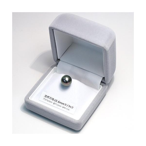 黒蝶真珠タイタック10.6mmラウンド形パール プラチナ製pt900タック針シンプル 冠婚葬祭|wizem|06