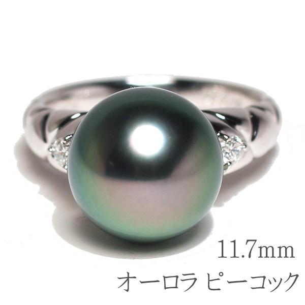 ブラックパールリング 黒蝶真珠11.7mmプラチナダイヤ指輪オーロラピーコック鑑別書付属サイズ13高機能ケースパールキーパー入り|wizem