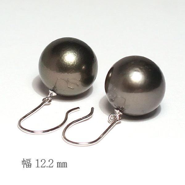 ブラックパールルース黒蝶真珠直径12.2mm2珠真珠表面に肌荒れあり|wizem|05