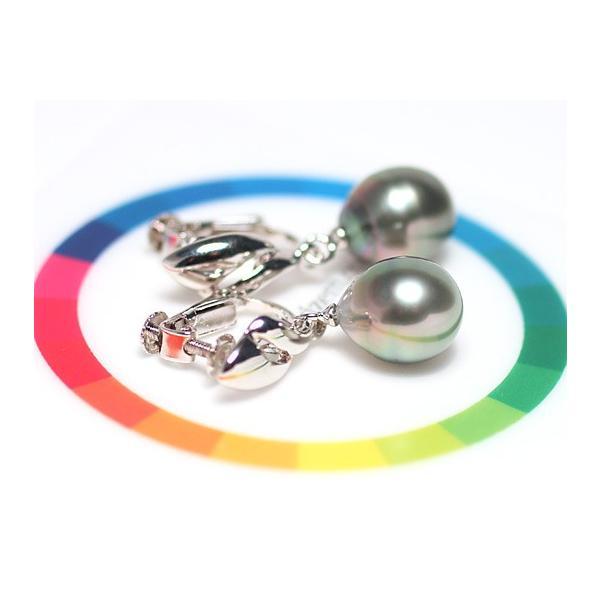 ブラックパールルース黒蝶真珠2珠 幅9.4mm縦11mm少々いびつなドロップ形片穴あき 材料|wizem|05