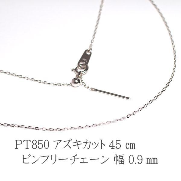 プラチナスライドピンフリーチェーンネックレス最長45cmプラチナpt850長さ調整できるフリータイプアズキ1.8g |wizem