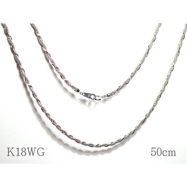 ホワイトゴールドデザインチェーンネックレス50cm/K18WG/9.35g|wizem
