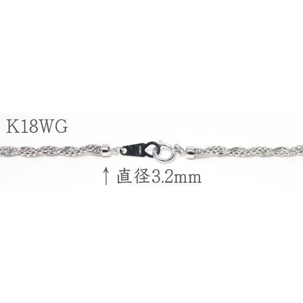 ホワイトゴールドデザインチェーンネックレス50cm/K18WG/9.35g wizem 05
