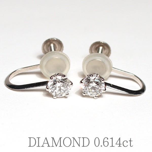 ダイヤモンドイヤリング0.614ct プラチナ製ネジ式 Fカラー 中央宝石研究所のグレーディングレポート付|wizem