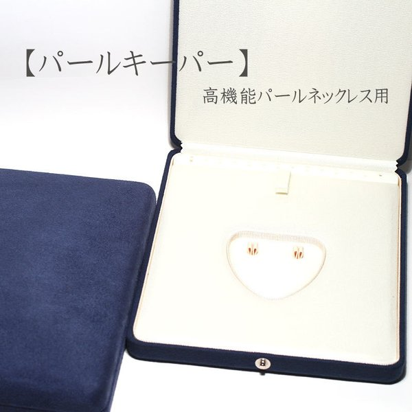 パールネックレス 冠婚葬祭 オーロラ花珠真珠7.5-8mmネックレスと8.0mmペア2点セット真珠科学研究所の鑑別書付パールキーパー高機能ケース入り|wizem|08