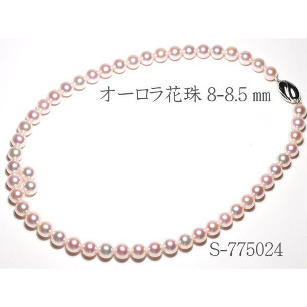 真珠 ネックレス オーロラ花珠8-8.5mmパール2点セット真珠科学研究所の鑑別書S547870付パールキーパー高機能ケース入り|wizem|02