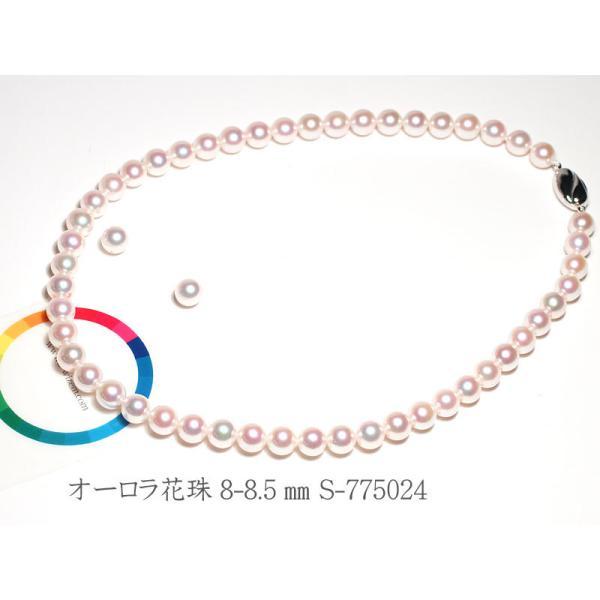 真珠 ネックレス オーロラ花珠8-8.5mmパール2点セット真珠科学研究所の鑑別書S547870付パールキーパー高機能ケース入り|wizem|05