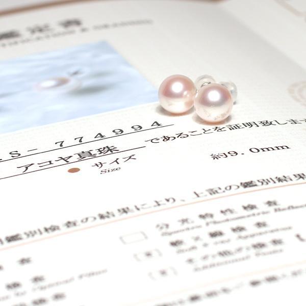 パールピアス オーロラ花珠真珠9.0mmプラチナピアス鑑別書・真珠テリクロス付属|wizem|03