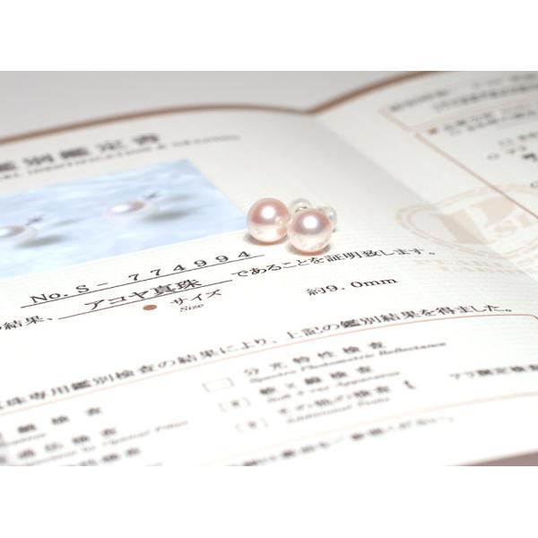 パールピアス オーロラ花珠真珠9.0mmプラチナピアス鑑別書・真珠テリクロス付属|wizem|04