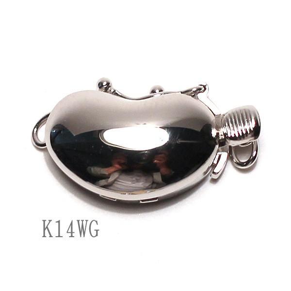 クラスプ ホワイトゴールド製K14WG パールネックレス用留め金具 ビーンズ形セイフティ付|wizem