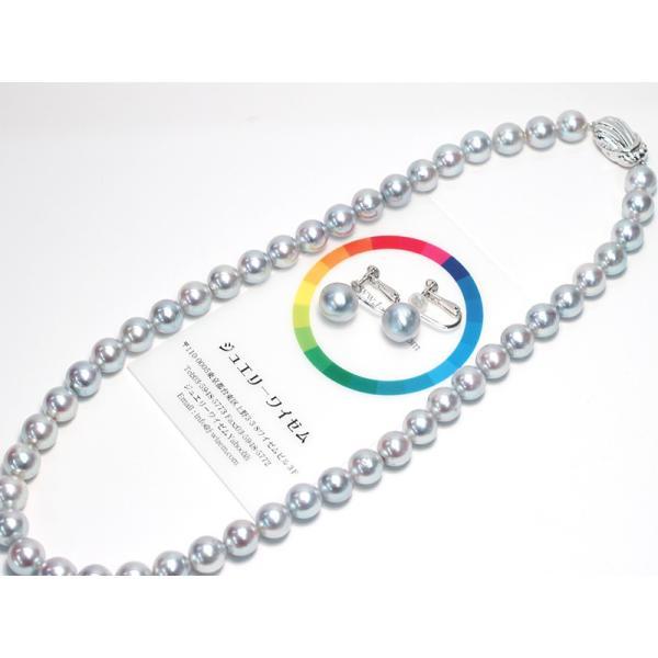 パールネックレス ナチュラルブルー色アコヤ真珠8.5-9mmネックレス&10mmUPイヤリング|wizem|04