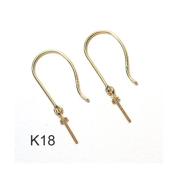ピアス金具パール用 K18フックピアス つりばり型Lサイズ イエローゴールド製|wizem