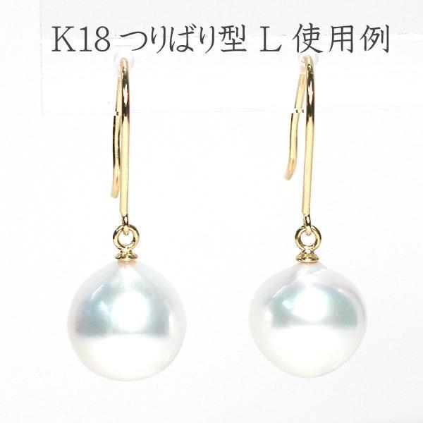 ピアス金具パール用 K18フックピアス つりばり型Lサイズ イエローゴールド製|wizem|03