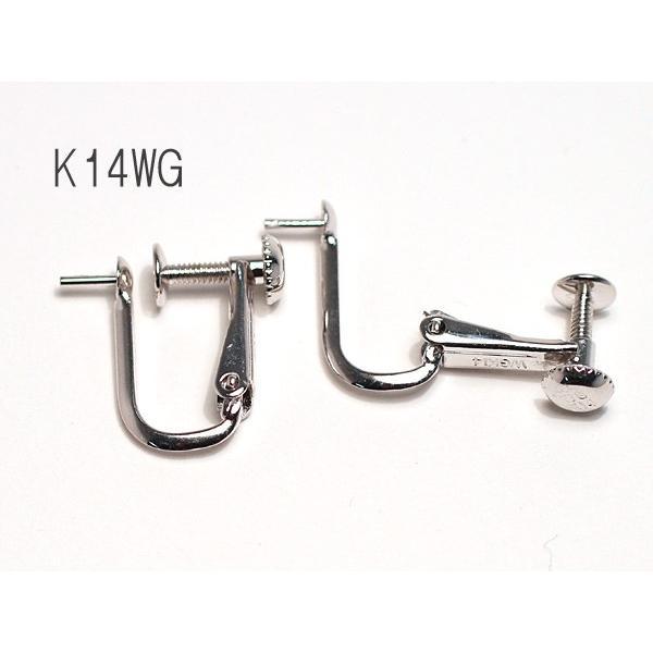 イヤリング金具パール用直結ネジバネ式K14WGホワイトゴールド|wizem