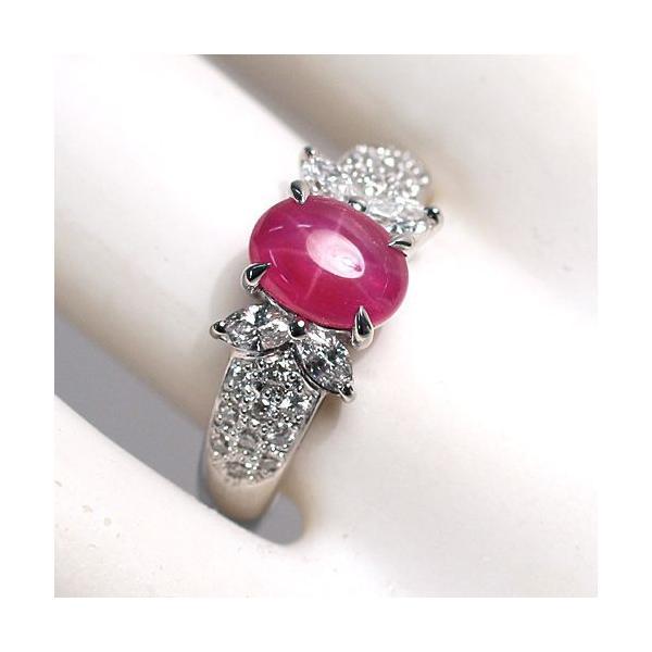 スタールビー指輪1.639ctプラチナダイヤリング ルース鑑別書付 スターが美しく浮かび上がる|wizem|03