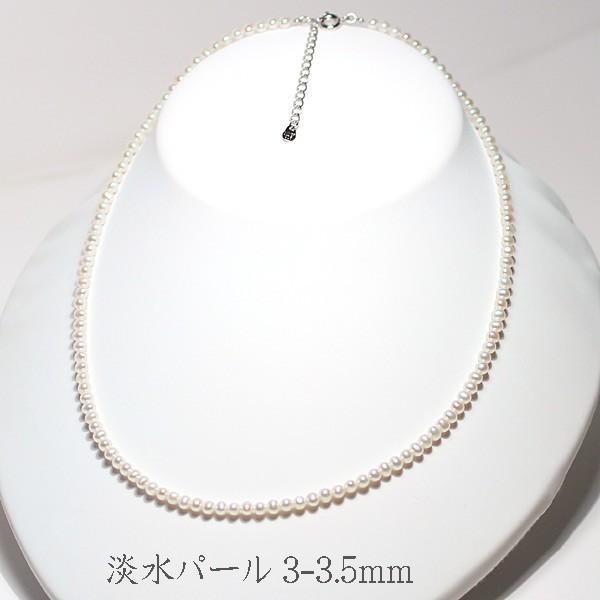 淡水パールネックレスアジャスター付長さ43.5cm〜48.5cm長さ調整可ポテト形バロック形約3.5mm|wizem