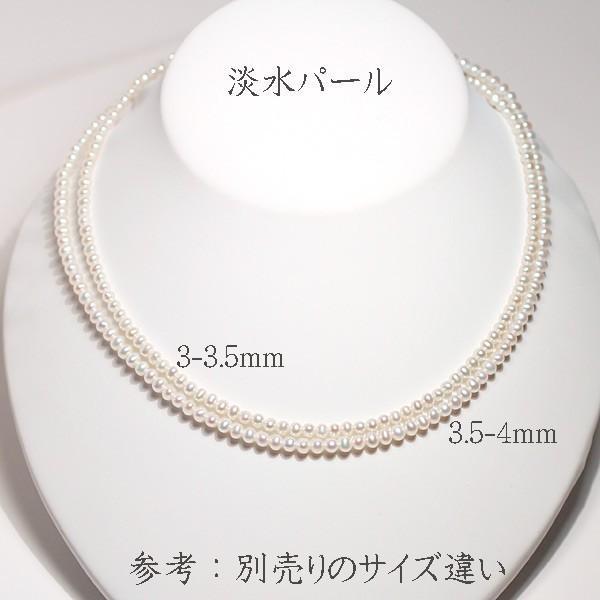 淡水パールネックレスアジャスター付長さ43.5cm〜48.5cm長さ調整可ポテト形バロック形約3.5mm|wizem|05
