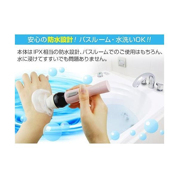 アルファP ソルスティック ミニ マイクロ洗顔ブラシアタッチメント付 パステルピンク|wk2|03