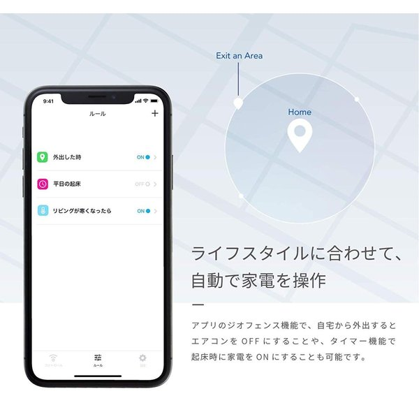 Nature スマートリモコン Nature Remo mini Remo-2W1|wkwkintl|05