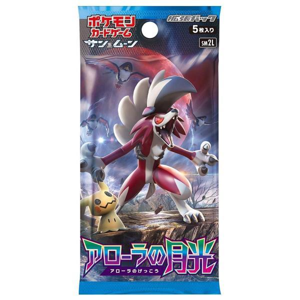ポケモン(Pokemon) ポケモンカードゲーム サン&ムーン 拡張パック アローラの月光 BOX|wkwkintl|02
