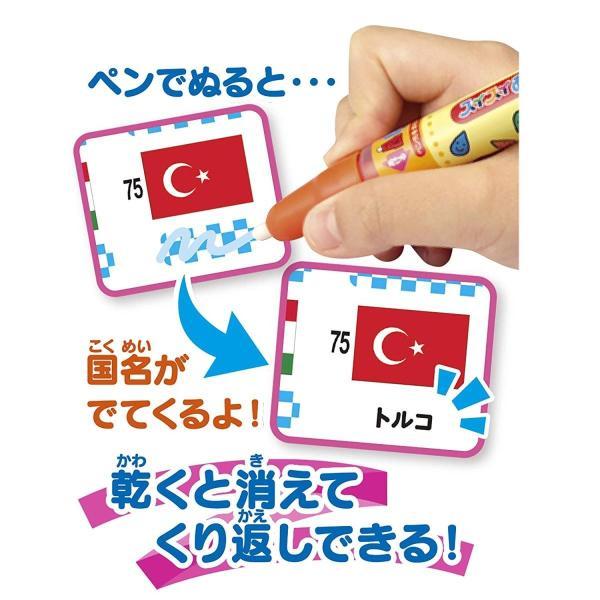 スイスイおえかき 答えがでてくるポスター 世界地図&国旗 wkwkintl
