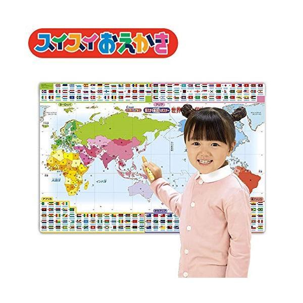 スイスイおえかき 答えがでてくるポスター 世界地図&国旗 wkwkintl 05