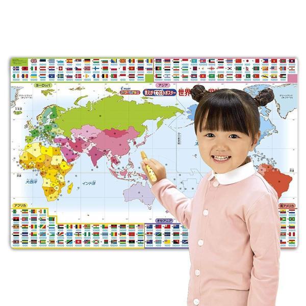 スイスイおえかき 答えがでてくるポスター 世界地図&国旗 wkwkintl 06