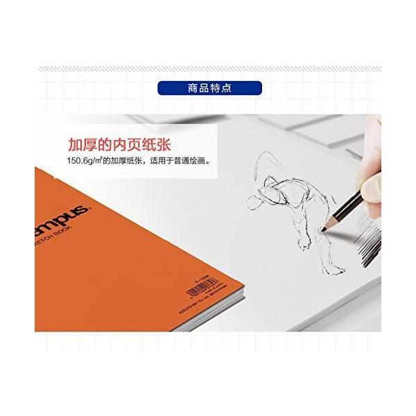 コクヨ キャンパス スケッチブック A4 一般・学用 厚口22枚 エ-300N|wkwkintl|02